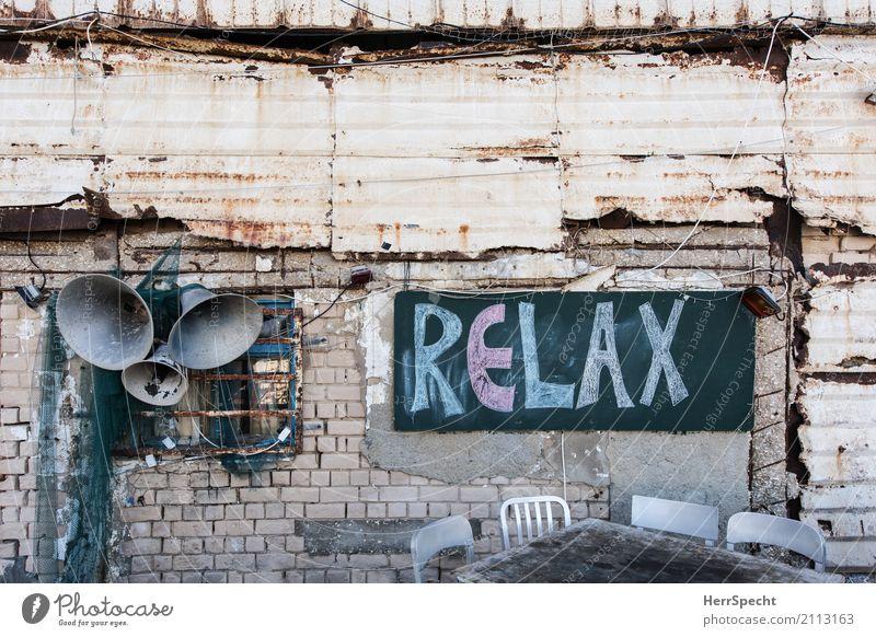 Take a seat & RELAX Ferien & Urlaub & Reisen Stadt Erholung Essen Wand Mauer Feste & Feiern Tourismus Fassade Tisch Coolness trinken Stuhl trendy Restaurant