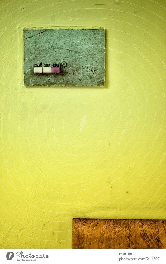 Auf-zu- grün gelb braun retro einfach Anordnung Strukturen & Formen Taste minimalistisch Detailaufnahme Ölfarbe Konsole Rechenzentrum Schaltzentrale