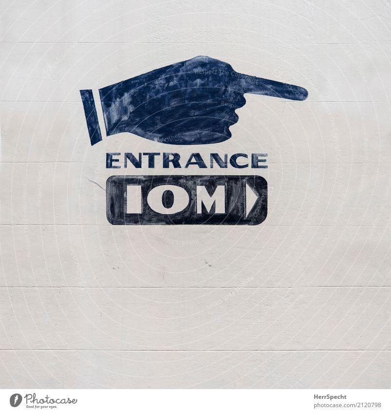 Fingerzeig Mauer Wand Fassade Zeichen Schriftzeichen retro Stadt braun grau Zeigefinger Hand gemalt Eingang Englisch 10 Meter Ferne Entfernungsangabe