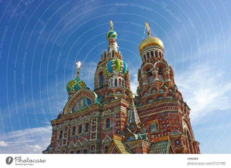 Kathedrale in Russland Tourismus Himmel Kirche Dom Architektur Wahrzeichen hell historisch blau Farbe Orthodoxe Christen Russisch st. Historie berühmt Kruzifix