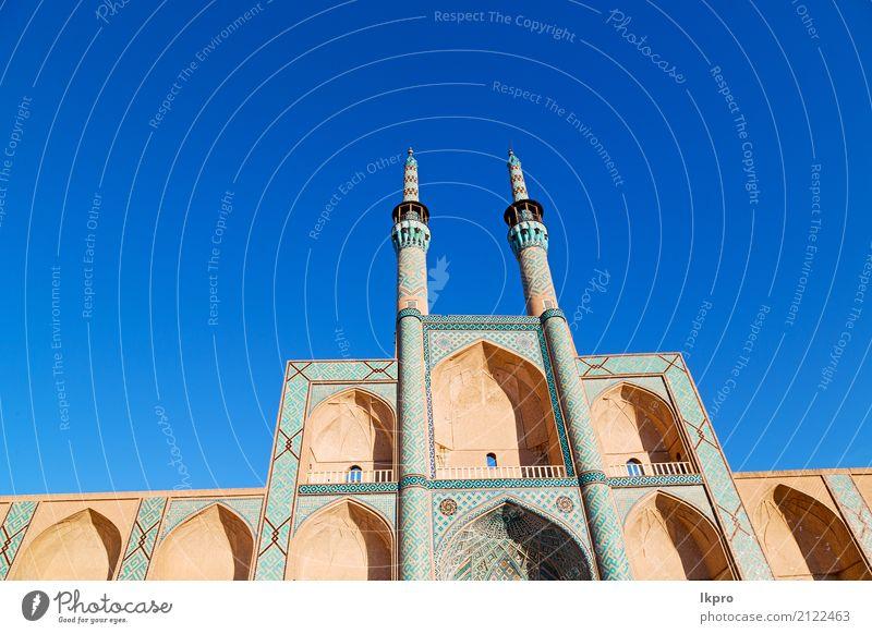 Wandflieseneinschnitt nahe Minarett Design Ferien & Urlaub & Reisen Tourismus Kunst Kultur Himmel Gebäude Architektur Denkmal Ornament alt historisch blau