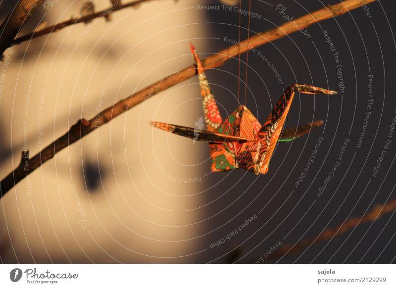 flieg, kranich flieg! Freizeit & Hobby Basteln Origami Kunst Tier Vogel fliegen ästhetisch Kranich gefaltet Papier Papierkranich Dekoration & Verzierung