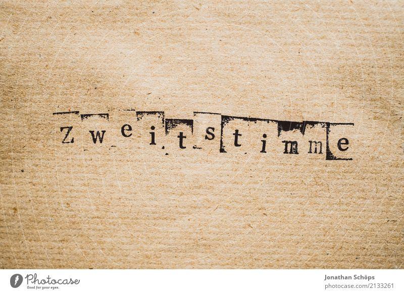 Zweitstimme als Stempel auf Packpapier, zur Bundestagswahl 2021 Entschlossenheit Text wählen Wahlen Entscheidung unentschlossen Typographie Schriftzeichen Holz