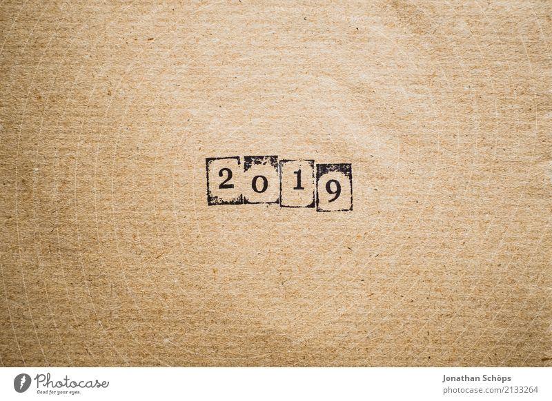 2019 Hintergrundbild braun Zukunft Papier einfach Ziffern & Zahlen Ziel neu Zukunftsangst Kalender Typographie Silvester u. Neujahr Jahreszahl Text Stempel