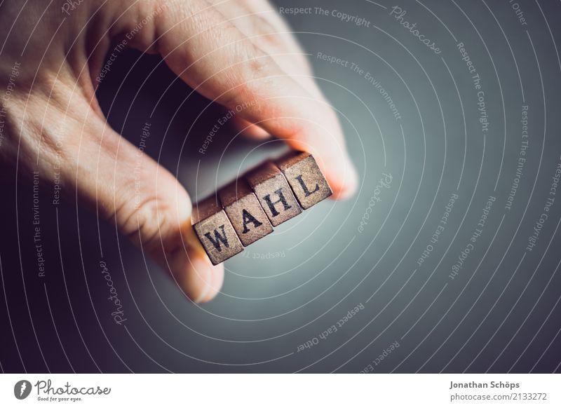Wahl Bundestagswahl 2021 Entschlossenheit Text wählen Wahlen Entscheidung unentschlossen Wahlkampf Typographie Schriftzeichen Holz Stempel Parteien wichtig