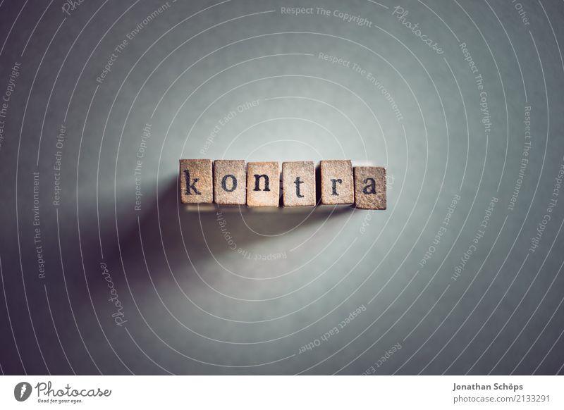 kontra Entschlossenheit Text wählen Wahlen Entscheidung unentschlossen Typographie Schriftzeichen Holz Stempel Parteien wichtig entschieden Parlament Regierung