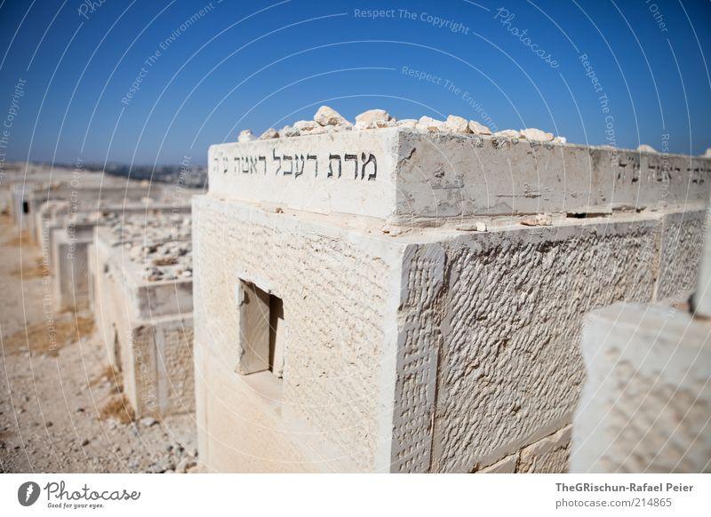 Grabstätte Ferien & Urlaub & Reisen Tourismus Ferne Städtereise Sommer Sommerurlaub Kultur Schönes Wetter Jerusalem Israel Stadt heiß fremd Friedhof ruhen