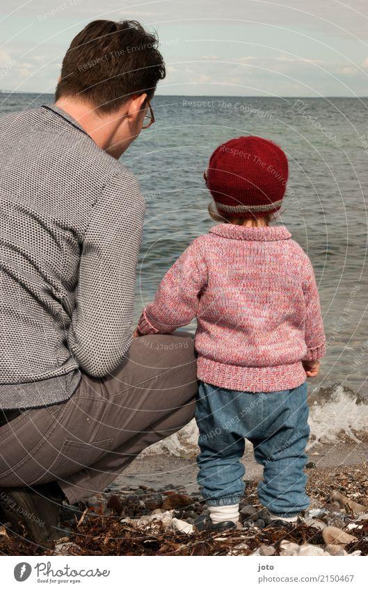 gemeinsam am meer Ferien & Urlaub & Reisen Ausflug Abenteuer Ferne Freiheit Sommer Sommerurlaub Kindererziehung Kleinkind Junger Mann Jugendliche Vater