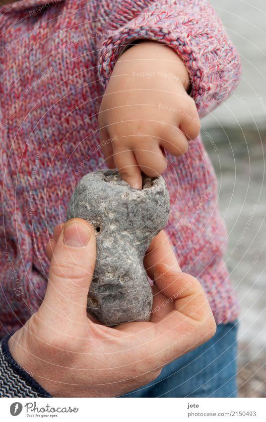 Loch im Stein Freude Freizeit & Hobby Ferien & Urlaub & Reisen Ausflug Abenteuer Strand Kindererziehung lernen Kleinkind Junger Mann Jugendliche Vater