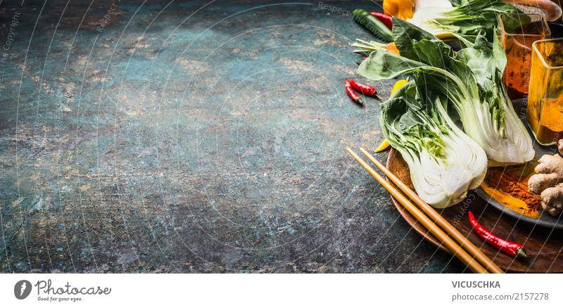 Asiatische Küche Hintergrund Lebensmittel Gemüse Kräuter & Gewürze Ernährung Bioprodukte Vegetarische Ernährung Diät Schalen & Schüsseln Stil Design
