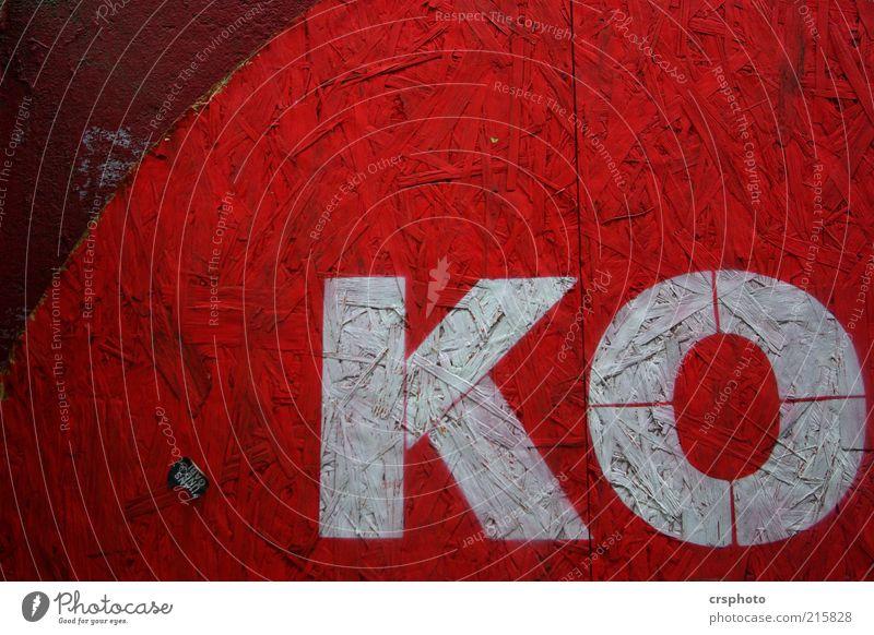 (HH 10.1) Ziemlich im Eimer rot Holz Schilder & Markierungen Schriftzeichen bedrohlich Zeichen Müdigkeit Aggression Erschöpfung Knockout