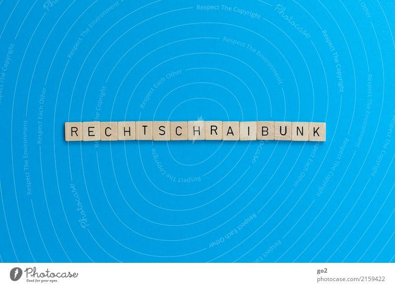 Deutsche Sprache, schwere Sprache blau Spielen Schule Schriftzeichen Kommunizieren lernen Studium Bildung Erwachsenenbildung Kindergarten Wissen