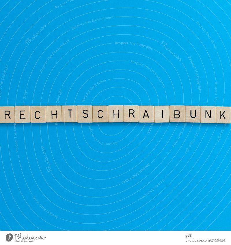 Rechtschraibunk Freizeit & Hobby Spielen Kindererziehung Bildung Erwachsenenbildung Kindergarten Schule lernen Klassenraum Studium Schriftzeichen Kommunizieren