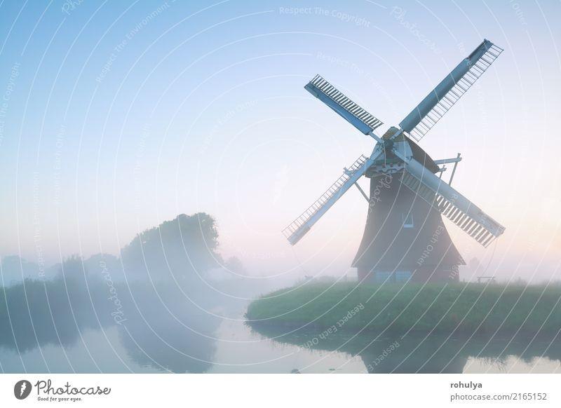 charmante Windmühle im Morgennebel, Holland Ferien & Urlaub & Reisen Kultur Natur Landschaft Himmel Sommer Schönes Wetter Nebel Teich See Gebäude Architektur