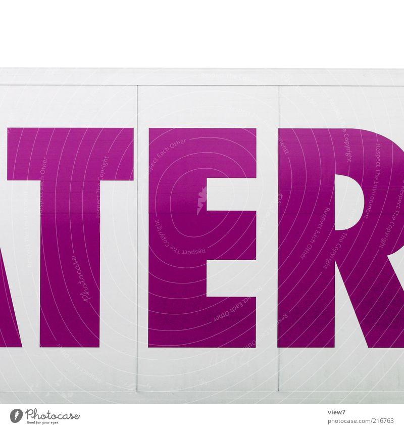 O oben Metall rosa Ordnung frisch ästhetisch Perspektive modern neu Schriftzeichen authentisch Güterverkehr & Logistik einfach violett Zeichen Lastwagen