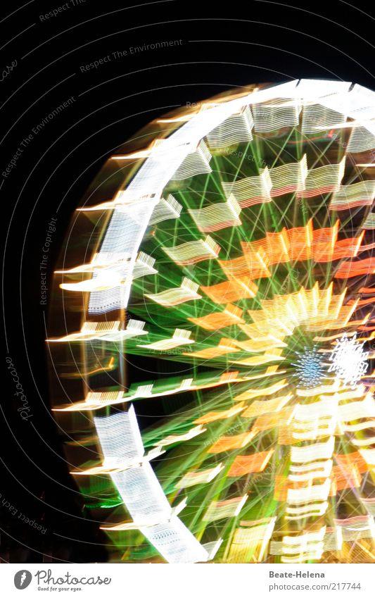 Spinning wheel - Riesenrad bei Nacht Freude Lampe Park Feste & Feiern Freizeit & Hobby groß ästhetisch außergewöhnlich Jahrmarkt drehen Veranstaltung