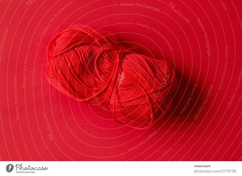 Wolllust Farbe rot Liebe Schnur Handwerk Wolle Handarbeit stricken Knäuel Untergrund häkeln Wollknäuel Wollust Sticken rollig Wollstrang