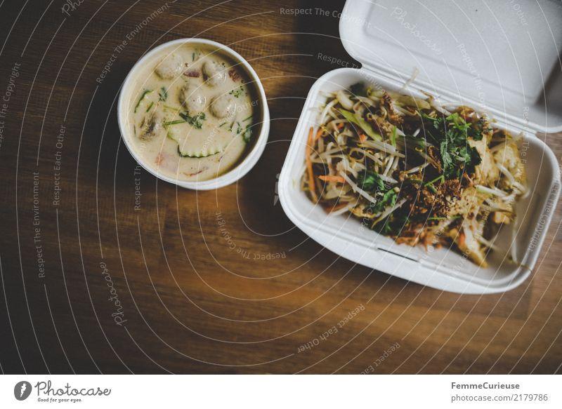 Home_14 Lebensmittel Ernährung Vegetarische Ernährung Fastfood genießen Nudeln Gemüse Sojasprossen Kokosnuss Suppe Koriander Tofu Snack Asiatische Küche Asien
