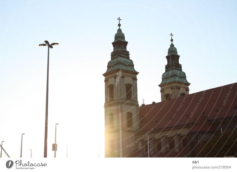 sunny budapest Sommer Hauptstadt Kirche Dach entdecken genießen Blick ästhetisch schön Zufriedenheit Inspiration Budapest Ungarn Farbfoto Außenaufnahme