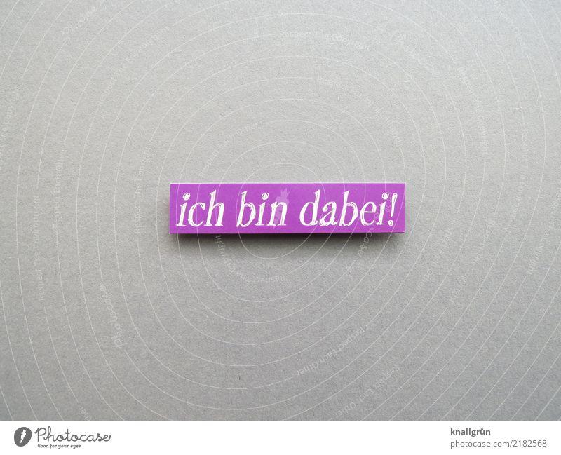 ich bin dabei! Schriftzeichen Schilder & Markierungen Kommunizieren eckig grau violett weiß Gefühle Stimmung Freude Fröhlichkeit Lebensfreude Mut Neugier