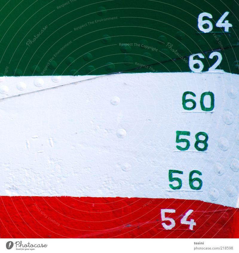 Steuerbord III Verkehrsmittel Schifffahrt grün rot weiß Ziffern & Zahlen Niete Farbstoff Anstrich Metall Teile u. Stücke Grafik u. Illustration 54 56 58 60 62