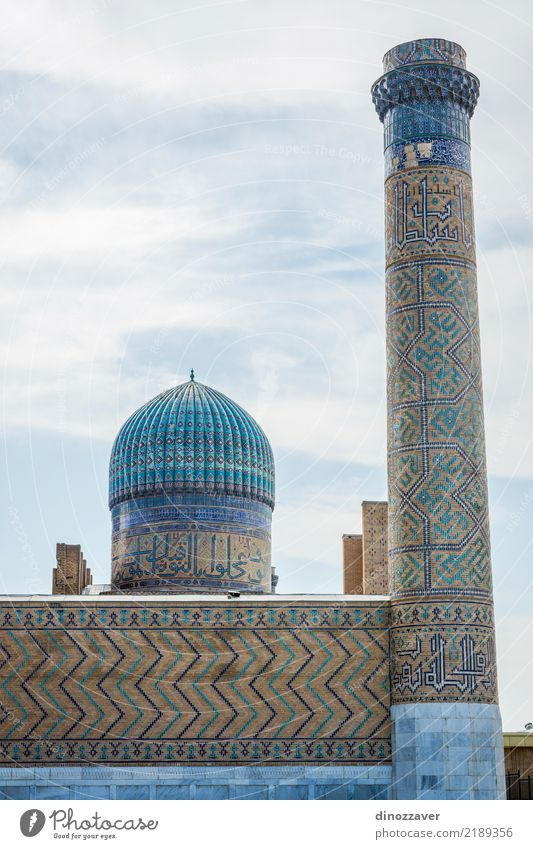 Minarett, Bibi Khanum Moschee, Samarkand Design Ferien & Urlaub & Reisen Kunst Kultur Himmel Gebäude Architektur Fassade Denkmal Ornament blau Religion & Glaube