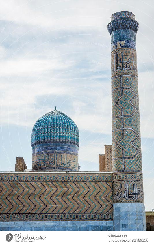 Minarett, Bibi Khanum Moschee, Samarkand Himmel Ferien & Urlaub & Reisen blau Architektur Religion & Glaube Gebäude Kunst Fassade Design Kultur Asien Denkmal