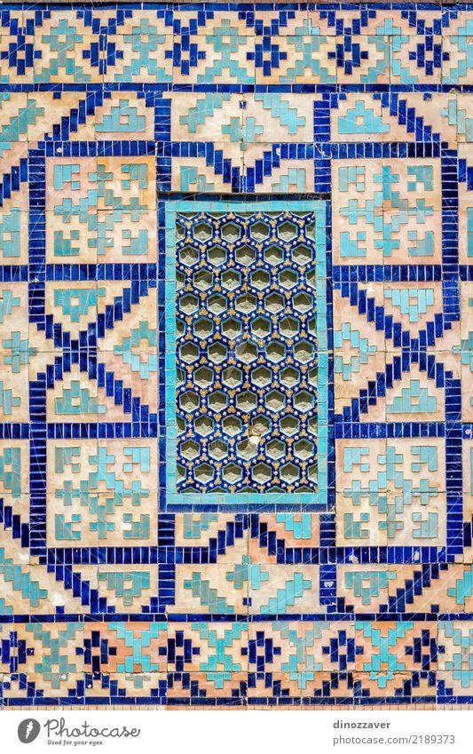 Fenster am Registan-Mausoleum, Samarkand, Usbekistan Ferien & Urlaub & Reisen alt blau Architektur Religion & Glaube Gebäude Kunst Fassade Design