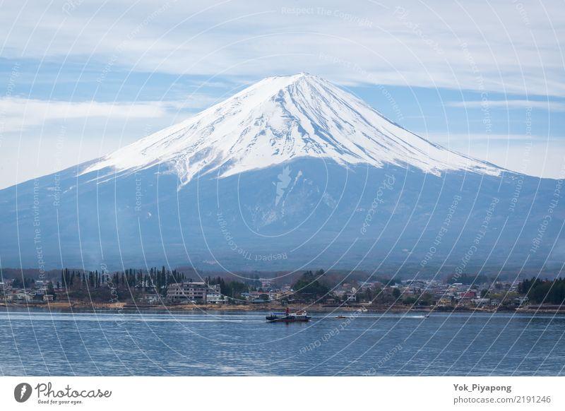 Fuji im kawaguchiko See schön Ferien & Urlaub & Reisen Sightseeing Schnee Berge u. Gebirge Natur Landschaft Himmel Wolken Baum Blume Blüte Park Vulkan Skyline