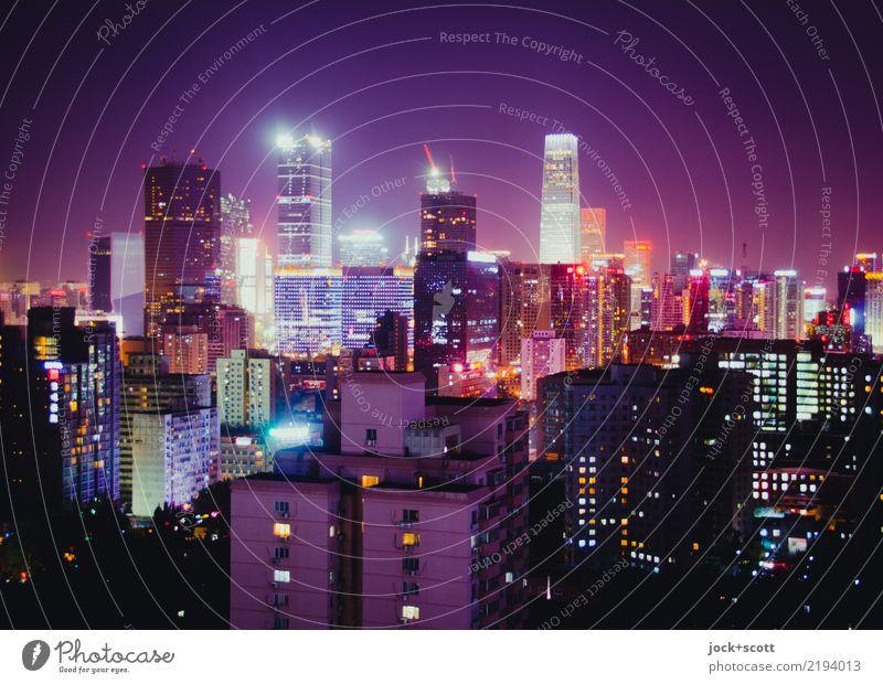 Gute Nacht Finanzplatz Reichtum Nachthimmel Peking Hauptstadt Stadtzentrum Skyline Hochhaus Bürogebäude Fassade authentisch modern viele Stimmung komplex Macht