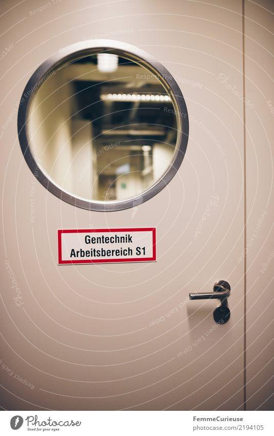 Science is beautiful (22) Tür Technik & Technologie Zukunft Hinweisschild Schutz Wissenschaften Arbeitsplatz Warnhinweis Geborgenheit Fortschritt Griff Warnung