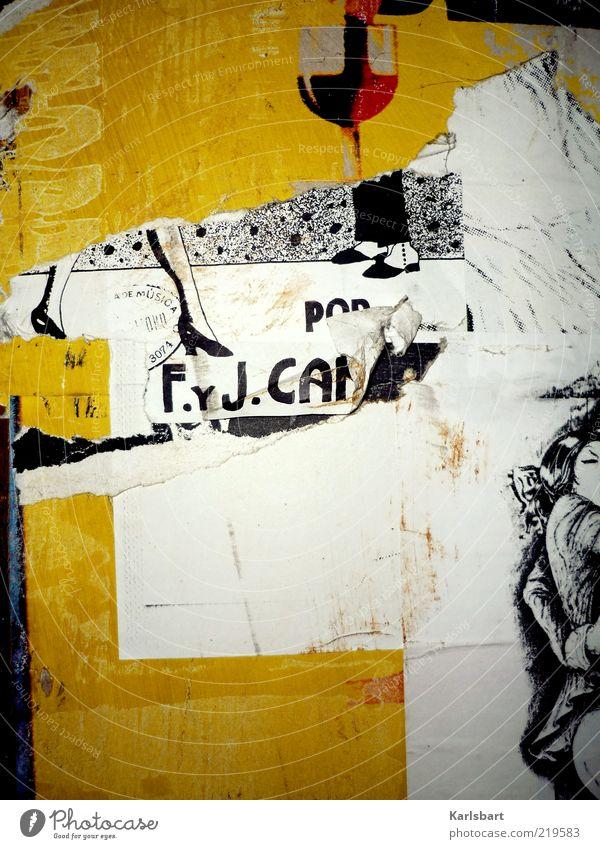 F.y.J. Wein Design Dekoration & Verzierung Veranstaltung Medienbranche Werbebranche Kunst Künstler Ausstellung Kultur Printmedien Mauer Wand Fassade