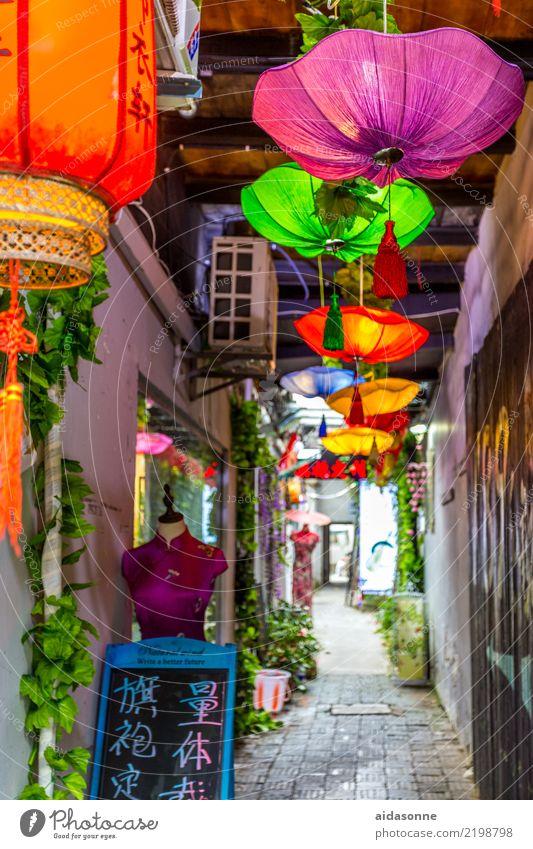 Xitang xitang China Asien Stadt Altstadt Menschenleer Haus Gebäude träumen Ferien & Urlaub & Reisen Sonnenschirm Lampe Laterne Farbfoto mehrfarbig Außenaufnahme
