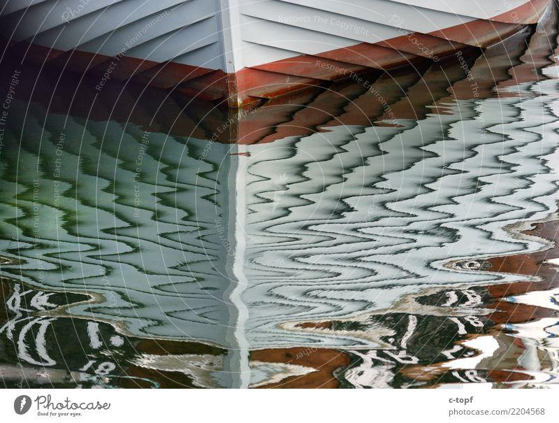 Lines Kunst Kunstwerk Kultur Wellen Küste Seeufer Bucht Schifffahrt Binnenschifffahrt Ruderboot Wasserfahrzeug Segel Spielen Tanzen Optimismus Leidenschaft
