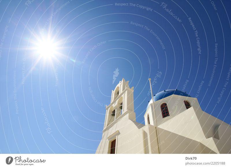 Sonne von Santorin Ferien & Urlaub & Reisen Tourismus Kreuzfahrt Sommerurlaub Himmel Wolkenloser Himmel Sonnenlicht Schönes Wetter Oia Ägäis Altstadt Kirche