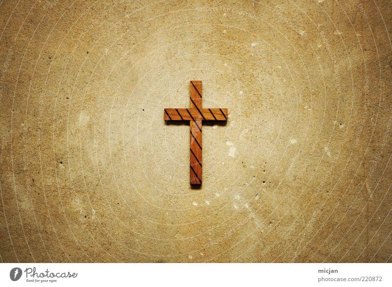 There is no need for Hope |If you have a Plan Kreuz Kraft Wahrheit Gerechtigkeit Gott Wand Holz Linie Kirche Evangelium Katholizismus Vatikan Irrglaube