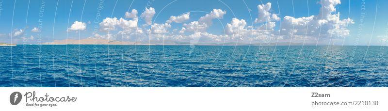 Kos Himmel Natur Ferien & Urlaub & Reisen blau Sommer Wasser Landschaft Meer Wolken Ferne Umwelt Freiheit frisch Idylle Perspektive Insel