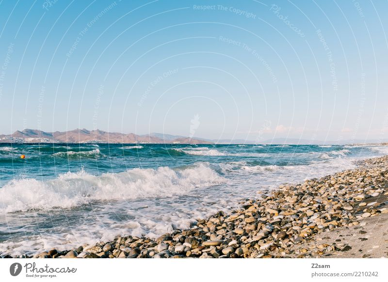 kos Ferien & Urlaub & Reisen Sommerurlaub Meer Umwelt Natur Landschaft Sand Himmel Schönes Wetter Strand natürlich Wärme blau Fernweh Einsamkeit Erholung Idylle