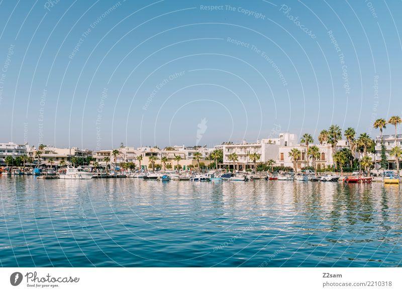 Kos Himmel Natur Ferien & Urlaub & Reisen Sommer Stadt Landschaft Meer Erholung Umwelt Küste Tourismus Idylle Schönes Wetter Sommerurlaub Hafen Dorf