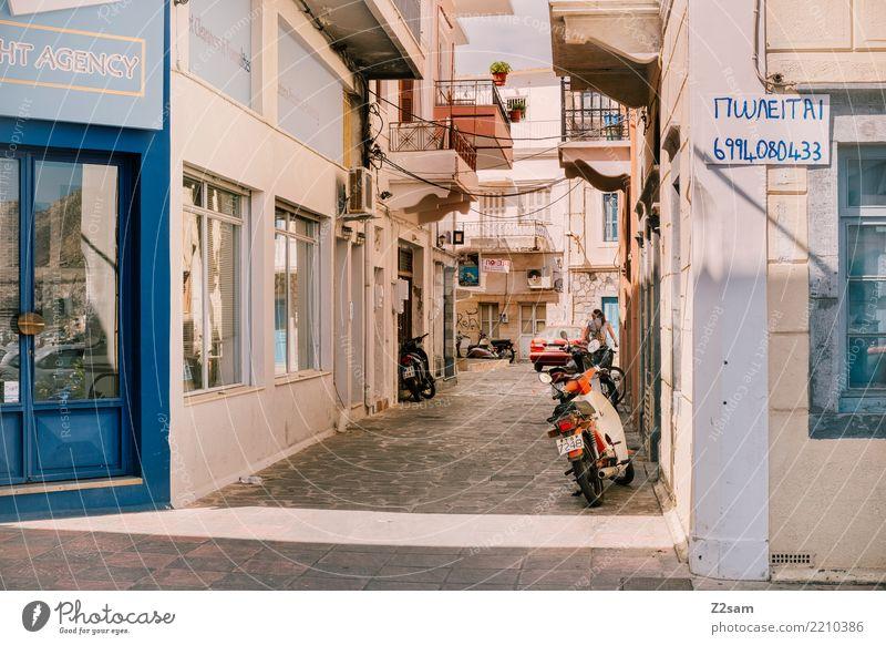 Kos city Ferien & Urlaub & Reisen Sommer Stadt Meer Haus Einsamkeit ruhig Straße Lifestyle Freizeit & Hobby einzigartig einfach Pause Sommerurlaub Altstadt Dorf