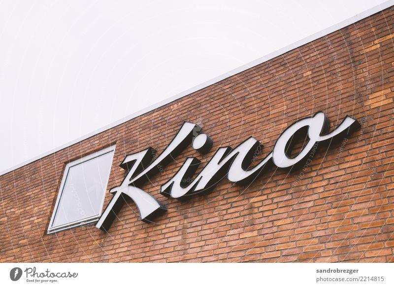 KINO Lifestyle kaufen Stil Freude Glück Freizeit & Hobby Nachtleben Entertainment Veranstaltung ausgehen Feste & Feiern Industrieanlage Fabrik Bauwerk Gebäude