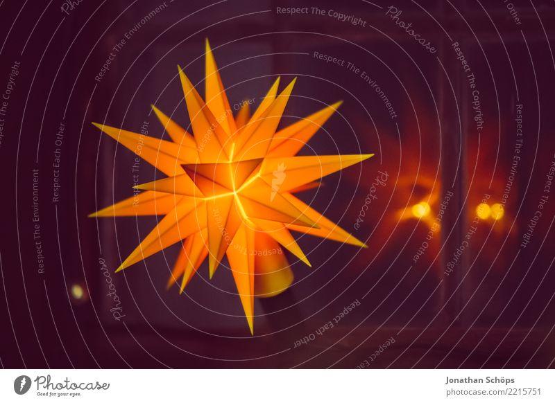 leuchtender Adventsstern I abstrakt gelb schwarz Feuer Licht Weihnachten & Advent hell gold Dekoration & Verzierung rot Isoliert (Position) weiß Farbe orange