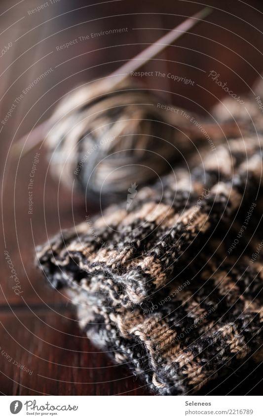 zwei links, zwei rechts Freizeit & Hobby Handarbeit stricken Strümpfe Erholung nah Wärme weich Stricknadel Wollknäuel Wollsocke Wolle Strickmuster Farbfoto
