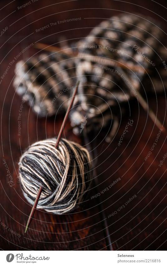 Socken stricken Zufriedenheit Sinnesorgane Erholung ruhig Meditation Freizeit & Hobby Handarbeit Wolle Wollknäuel Wollsocke wollig Stricknadel Wärme weich