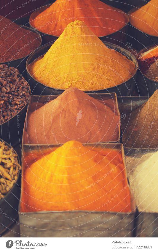 #A# Yellow Curry Kunst ästhetisch Kräuter & Gewürze Gewürzpfeffer Gewürzregal Gewürzstand Gewürzladen Markt Markttag Marokko Marrakesch Farbfoto Gedeckte Farben