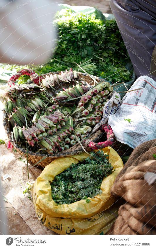 #A# Grüne Würze Kunst Kunstwerk ästhetisch Kräuter & Gewürze Gewürzladen Markttag grün Arabien Naher und Mittlerer Osten Marokko Farbfoto mehrfarbig