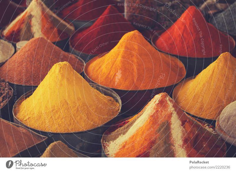 #A# Orientalische Würze Kunst ästhetisch Kräuter & Gewürze viele Auswahl Wochenmarkt Arabien Naher und Mittlerer Osten Orientalische Küche Curry teuer Marokko