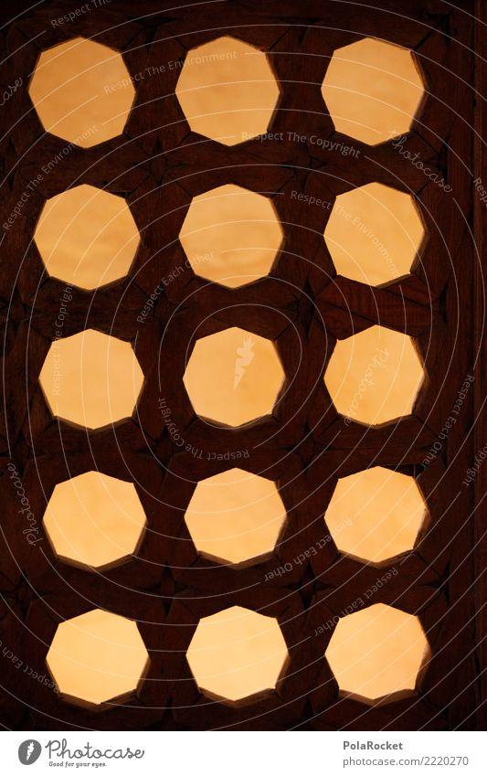 #A# Arabisches Muster Bauwerk ästhetisch Arabien Naher und Mittlerer Osten 15 Architektur Farbfoto mehrfarbig Außenaufnahme Detailaufnahme Experiment abstrakt