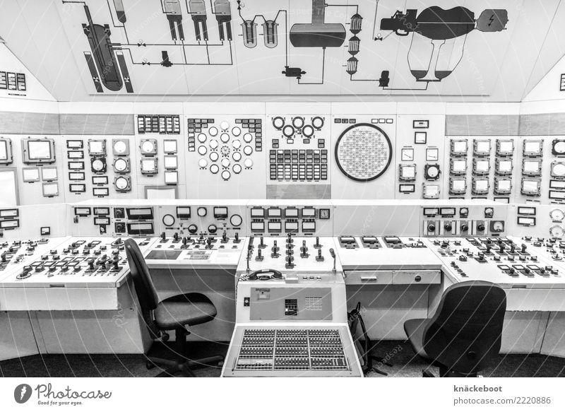 akw 1 Computer Tastatur Bildschirm Messinstrument Technik & Technologie High-Tech Energiewirtschaft Kernkraftwerk Industrie Industrieanlage Fabrik Schutz