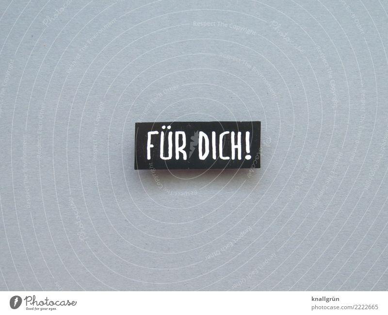 FÜR DICH! Schriftzeichen Schilder & Markierungen Kommunizieren eckig grau schwarz weiß Gefühle Freude Glück Lebensfreude Vorfreude Begeisterung Sympathie
